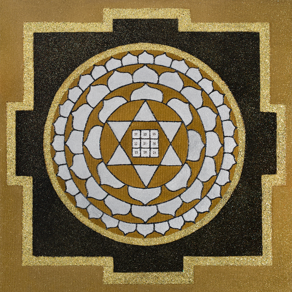 Painted Prayers - Wealth Yantra