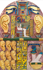 Ptah Who Hears Prayers