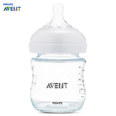 Philips Avent Baby Bottle Milk Feeding Bottle Training Drinking Cup