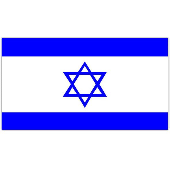 Israel Flag 5ft X 3ft