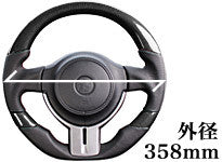 "* FREE USA DOMESTIC SHIPPING!2013- Scion FR-S, Subaru BRZ, Toyota 86- LHD or RHD ""REAL"" brand Premium Leather Gun Grip Steering Wheel (Factory Airbag Compatible)"