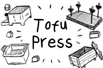 tofu_press_illustration