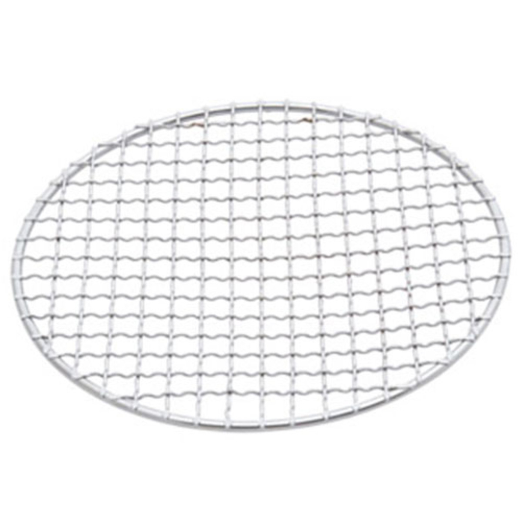 Net For Bizen Black Konro (available in 2 sizes)