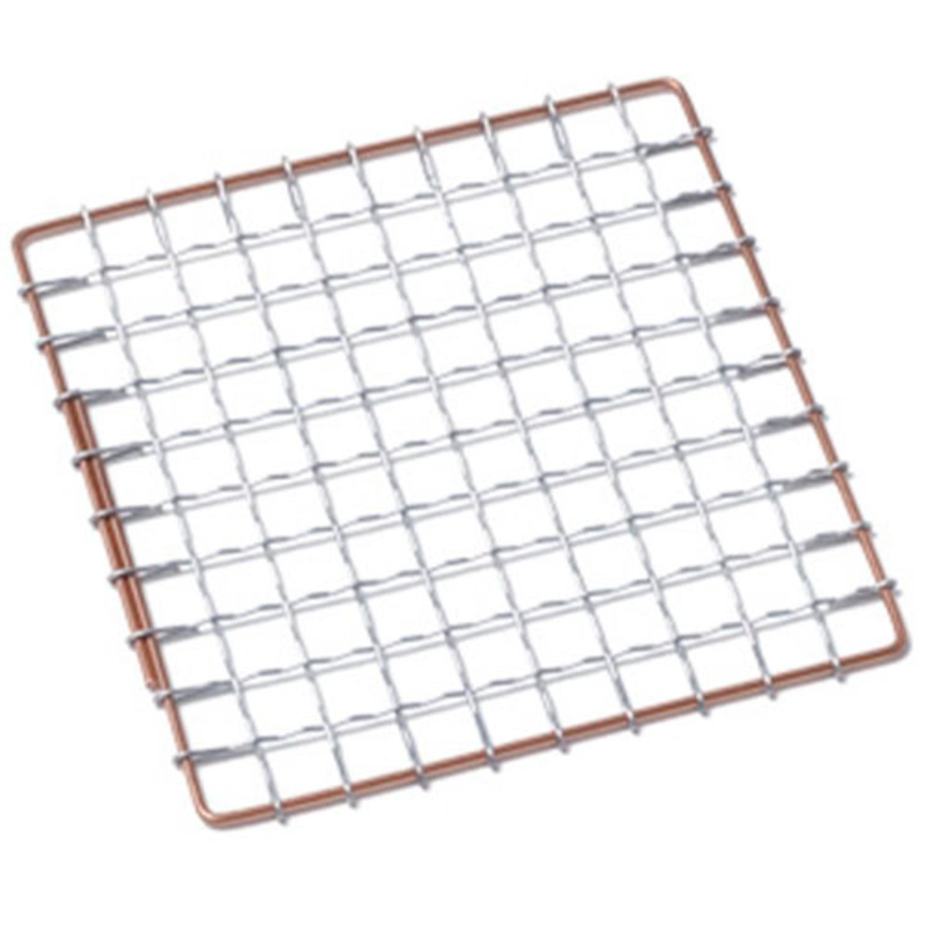 Stainless Net Screen (available in 2 sizes)