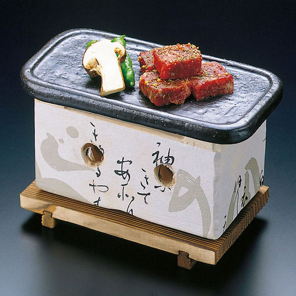 Mini Rectangular Hida Konro Grill with no Net and no Wooden Base