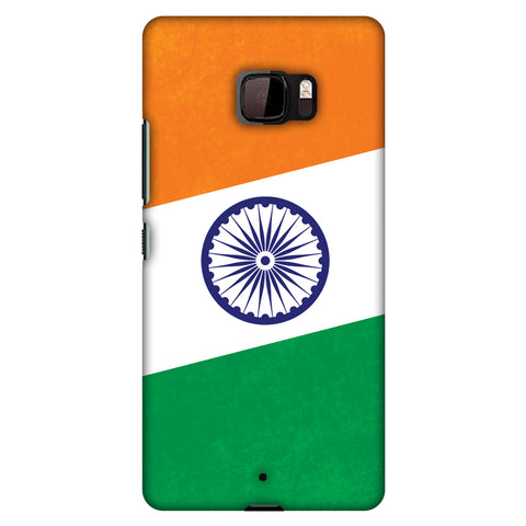 One India Slim Hard Shell Case For HTC U Ultra