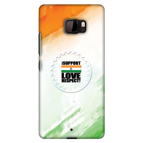 I Support Love India Slim Hard Shell Case For HTC U Ultra