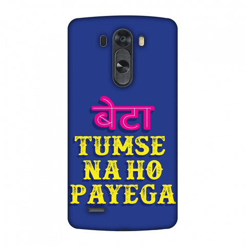 Tumse Naa Ho Payega Slim Hard Shell Case For LG G4