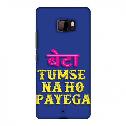 Tumse Naa Ho Payega Slim Hard Shell Case For HTC U Ultra