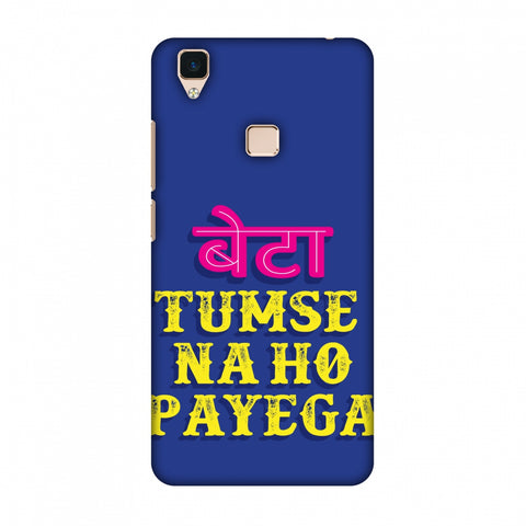 Tumse Naa Ho Payega Slim Hard Shell Case For Vivo V3