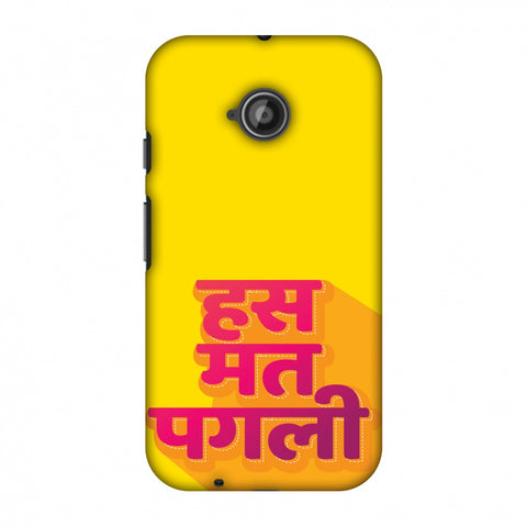 Has Mat Pagli Slim Hard Shell Case For Motorola Moto E 2nd Gen