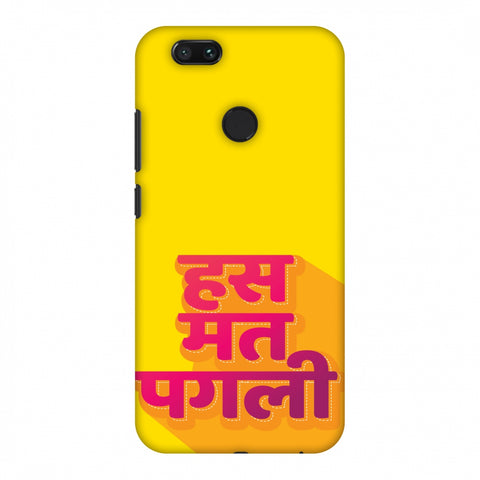 Has Mat Pagli Slim Hard Shell Case For Xiaomi MI A1-5X