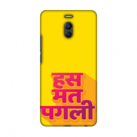 Has Mat Pagli Slim Hard Shell Case For Meizu Note 6