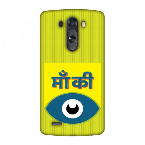 Maa Ki Aankh Slim Hard Shell Case For LG G4