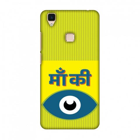 Maa Ki Aankh Slim Hard Shell Case For Vivo V3