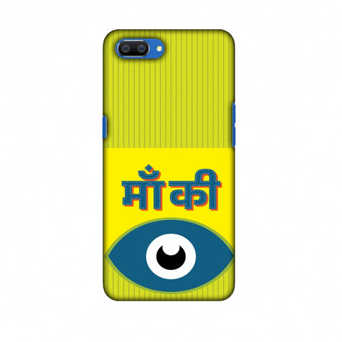 Maa Ki Aankh Slim Hard Shell Case For Oppo Realme C1