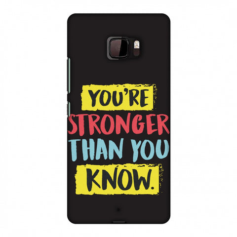You Are Stronger Than.. Slim Hard Shell Case For HTC U Ultra
