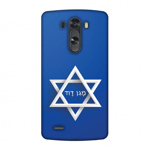 Star Of David Slim Hard Shell Case For LG G4