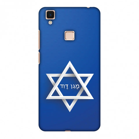 Star Of David Slim Hard Shell Case For Vivo V3 Max
