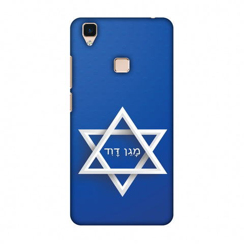 Star Of David Slim Hard Shell Case For Vivo V3