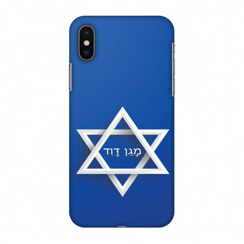 Star Of David Slim Hard Shell Case For Apple iPhone X