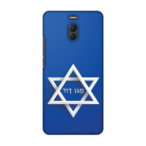 Star Of David Slim Hard Shell Case For Meizu Note 6