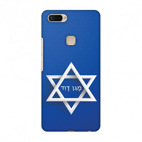 Star Of David Slim Hard Shell Case For Vivo X20 Plus