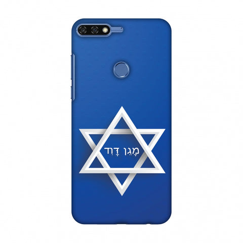 Star Of David Slim Hard Shell Case For Huawei Honor 7C
