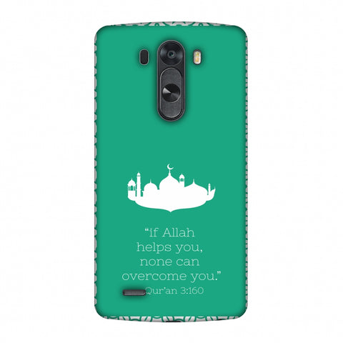 Quran 2 Slim Hard Shell Case For LG G4