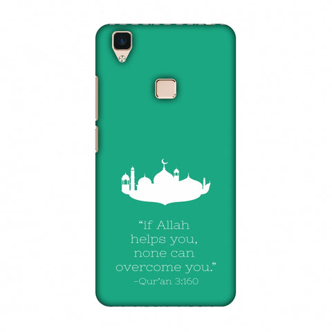 Quran 2 Slim Hard Shell Case For Vivo V3