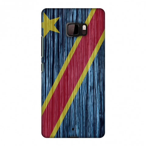 Dr Congo Flag - Textures Slim Hard Shell Case For HTC U Ultra