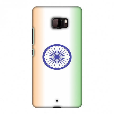 India Flag - Ombre Slim Hard Shell Case For HTC U Ultra