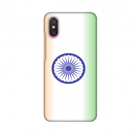 India Flag - Ombre Slim Hard Shell Case For Xiaomi Mi 8 Pro