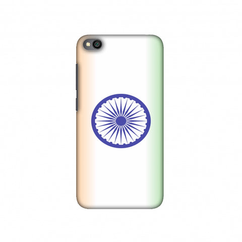 India flag- Ombre Slim Hard Shell Case For Redmi Go