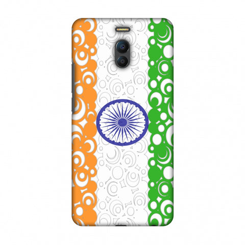 India Flag - Concentric Circles Slim Hard Shell Case For Meizu Note 6