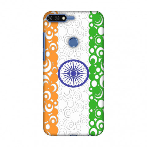 India Flag - Concentric Circles Slim Hard Shell Case For Huawei Honor 7C