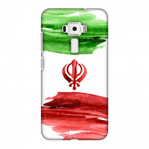 Iran Flag - Paint Strokes Slim Hard Shell Case For Asus Zenfone 3 ZE520KL