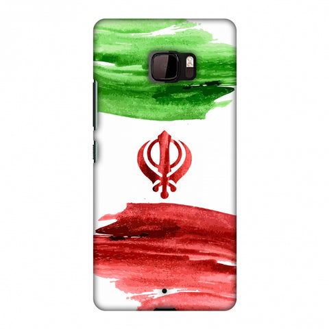Iran Flag - Paint Strokes Slim Hard Shell Case For HTC U Ultra