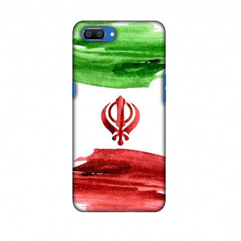 Iran Flag - Paint Strokes Slim Hard Shell Case For Oppo Realme C1