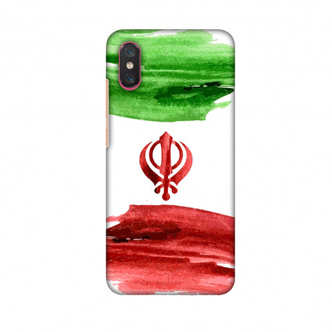 Iran Flag - Paint Strokes Slim Hard Shell Case For Xiaomi Mi 8 Pro