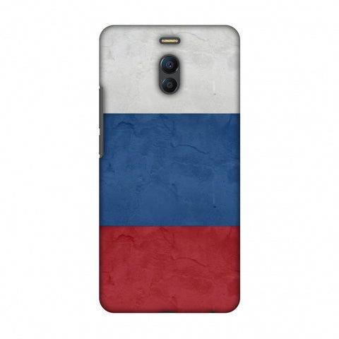 Russia Flag - Textures Slim Hard Shell Case For Meizu Note 6