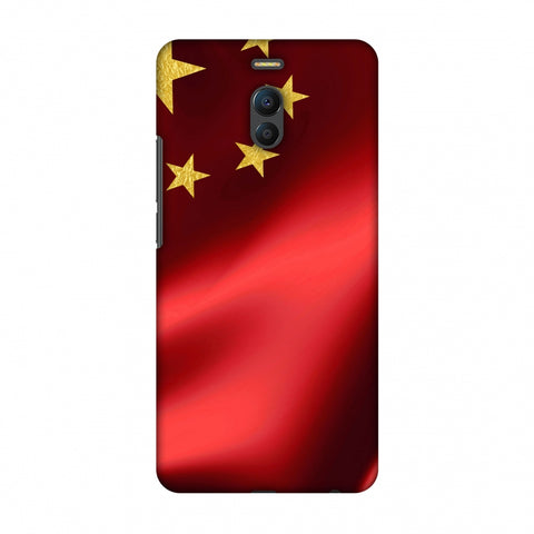 China Flag - Silk LAnd Slim Hard Shell Case For Meizu Note 6