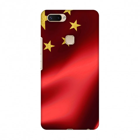 China Flag - Silk LAnd Slim Hard Shell Case For Vivo X20 Plus