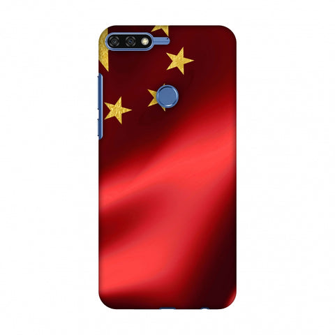 China Flag - Silk LAnd Slim Hard Shell Case For Huawei Honor 7C