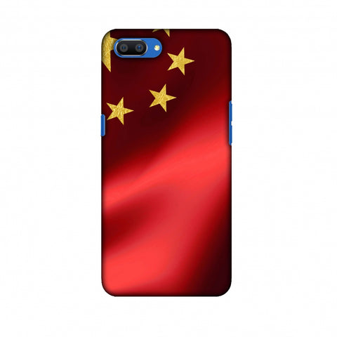China Flag - Silk LAnd Slim Hard Shell Case For Oppo Realme C1
