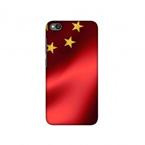 China flag- Silk land Slim Hard Shell Case For Redmi Go