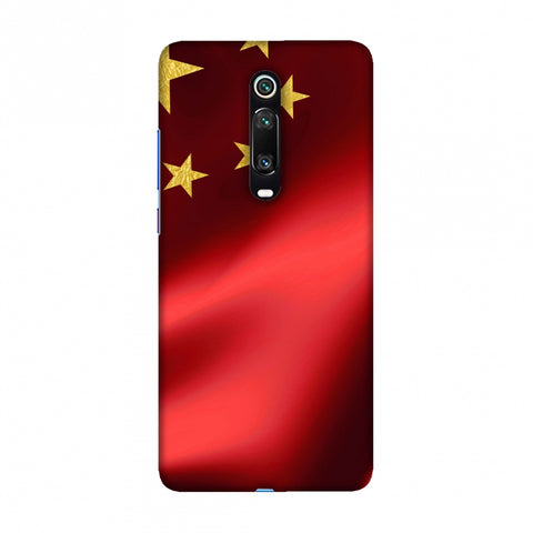 China flag- Silk land Slim Hard Shell Case For Redmi K20/K20 Pro