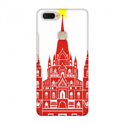 Tan Din Church - Vietnam Flag Slim Hard Shell Case For Vivo X20 Plus