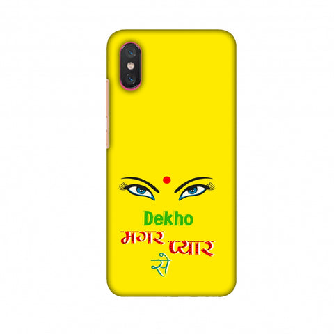 Dekho Magar Pyaar Se - Yellow Slim Hard Shell Case For Xiaomi Mi 8 Pro
