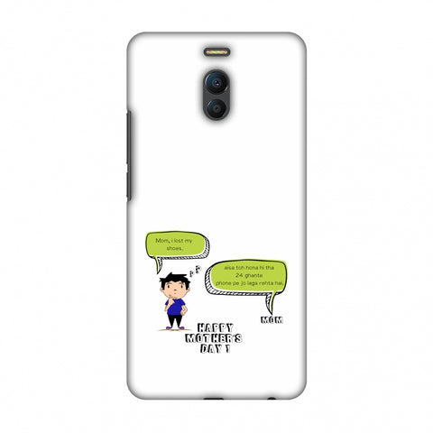 Mom, I Lost My Shoes - Boy - Beige Slim Hard Shell Case For Meizu Note 6